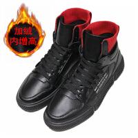 棉鞋嘻哈高帮男鞋加绒休闲韩版百搭增高学生潮流运动板鞋中帮