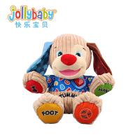 jollybaby6-12个月婴儿早教益智玩具0-3岁宝宝毛绒安抚玩偶会发声