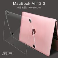Mac苹果笔记本电脑保护壳软外壳macbook12 air 13.3英寸透明pro15. air13 纤薄保护壳【透明