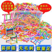 宝宝魔术棒积木塑料拼插大颗粒立体拼装手工玩具聪明智慧棒1-3-6-9岁