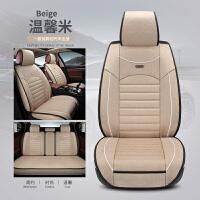 汽车座套冬季棉麻专用座椅套四季通用座垫新款全包围布艺坐套坐垫