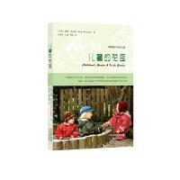 儿童的花园(华德福户外幼儿园教育经典之作,详尽完备的儿童养育与观察实践指南,张俐老师倾情推荐)