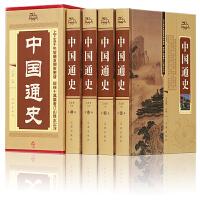包邮 中国通史 精装插图本 全4册 历史书籍 中国史 辽海出版社 本书是描写古代、近代和现代三大时段的中国全通史