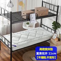 学生宿舍床垫单人床1.2米1.5m床记忆海绵0.9m1.0m寝室软床垫床褥 180*200 双人床 送枕芯