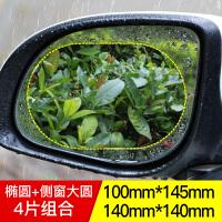 汽车后视镜防雨贴膜车窗玻璃反光倒车镜防雨膜大块防雾膜长效镀膜