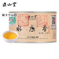 正山堂茶业 私享装便携装水底香荔枝香正山小种红茶特级茶叶9.6g