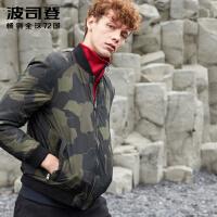 波司登羽绒服男棒球外套双面可穿新款轻薄时尚夹克上衣