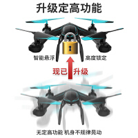无人机 定高遥控飞机航拍无人机 儿童玩具飞机男孩模型 实时高清航拍大型可充电生日礼物