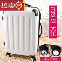 扩展旅行箱32寸大容量 拉杆箱男30寸 出国行李箱 超大密码箱包SN9336