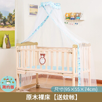 婴儿床实木无漆bb床拼接大床摇篮床宝宝床新生儿儿童床多功能环保J25