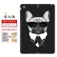 iPad mini4保护套卡通迷你2/3硅胶电脑苹果外壳平板1创意超薄新款 MlNl 耍