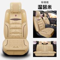 冬季汽车座套短毛绒透气棉垫保暖思域全包围车垫子通用座椅垫坐套