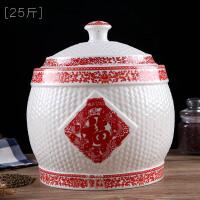 陶瓷米桶米缸储米箱5kg10kg带盖密封储物罐家用防潮防虫