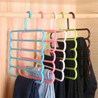 五层多功能裤架 多层塑料衣架丝巾架衣柜防滑收纳挂架 颜色随机