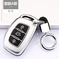 现代IX25朗动IX35途胜索纳塔89悦动瑞纳领动名图汽车真皮钥匙包套