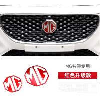 适用于名爵6改装前后车标贴2018款全新MG6装饰车头不锈钢贴配件贴 名爵MG6 红色前后标 第二代