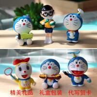 哆啦A梦机器猫叮当猫大雄装饰公仔玩偶摆件玩具生日儿童礼物