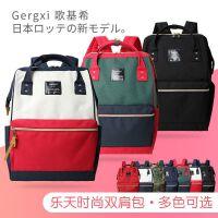 日本乐天男女学生书包旅行背包大容量离家出走包时尚妈妈包双肩包