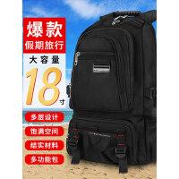 名鹿双肩包大容量男士背包女休闲旅游旅行包电脑高中学生行李书包