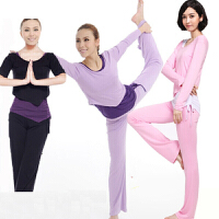 瑜伽服秋冬套装三件套中长袖莫代尔瑜伽服舞蹈服健身服女套装 粉+白+粉(长袖) XXL