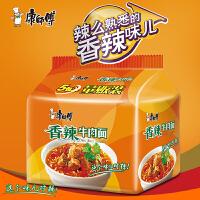 【苏宁超市】康师傅经典香辣牛肉面五连包袋面方便面袋装泡面速食食品