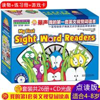 丽声我的第一套英文视觉词读本儿童英语启蒙读物丽声单词识记书幼儿英语自学课外绘本