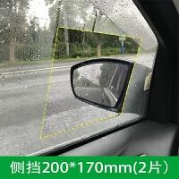 车镜子防雨水高清防水贴膜倒后镜汽车后视镜防雨帖气车小车防水膜