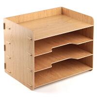 组合文件架办公收纳架文件筐资料架木质多层文件栏桌面收纳盒