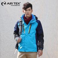 AIRTEX亚特新韩版拼接修身女士保暖两件套冲锋衣三合一滑雪登山服