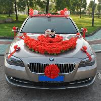 结婚用品主婚车装饰套装 个性创意韩式婚庆婚礼车头小熊花装饰花