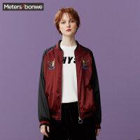 【全场2件2.5折,到手价:99.8】美特斯邦威ins夹克外套女短款秋装新款韩版潮chic学生棒球服