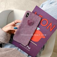 紫色爱心毛绒三星s8手机壳s8+plus女款s9+个性note8软壳防摔note9 紫色爱心 毛绒 三星s8