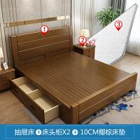 新中式实木床1.8米主卧室双人床1.5米抽屉高箱储物床简约现代家具 1800mm*2000mm 箱框结构
