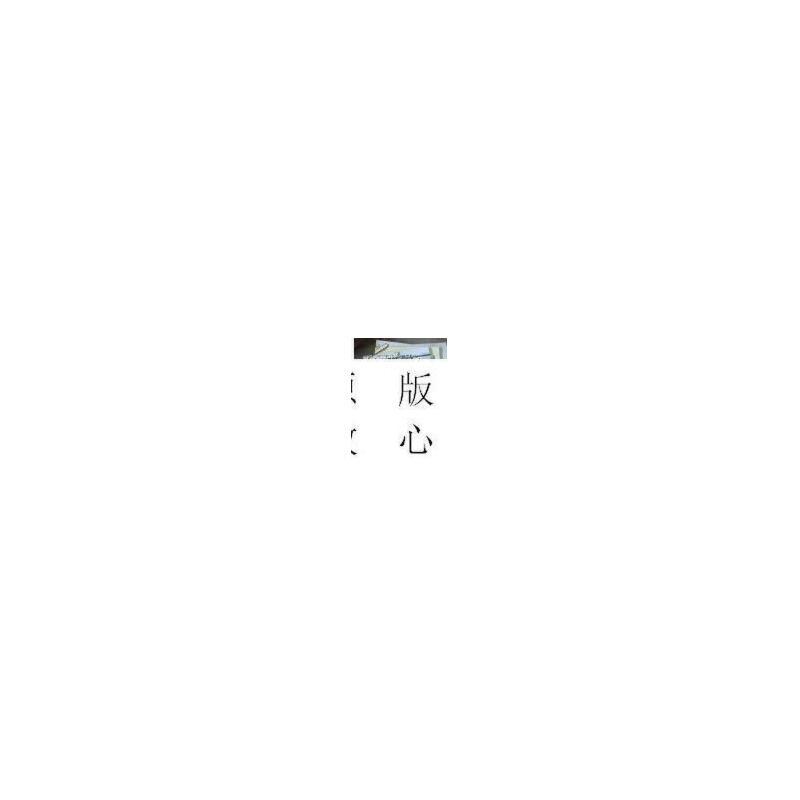 二手保正版景观规划设计9787512202436 正版二手,不保证有光盘等附件