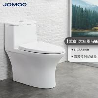 九牧马桶虹吸式节水防臭坐便器卫浴家用卫生间抽水马桶11262