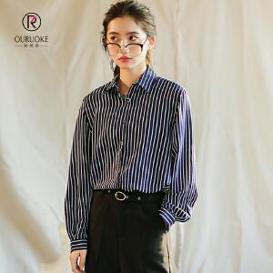 欧若珂 2018秋季韩版经典竖条纹显瘦长袖衬衫女新款百搭直筒休闲衬衣