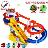 儿童玩具小火车轨道套装多层电动赛车爬楼梯轨道车男孩子3-6周岁 +充电器+6充电电池
