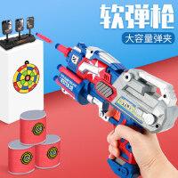 男孩���吸�P�和�手��海�d泡沫子��射�舸虬�3�q小孩6蛋仿真玩具��