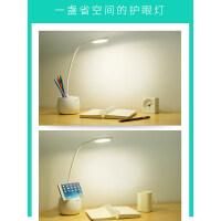 【支持礼品卡】台灯护眼书桌大学生可充电式宿舍学习led儿童卧室创意床头灯专用 kp2