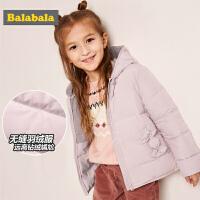 巴拉巴拉童装儿童羽绒服轻薄女童外衣秋冬新款小童宝宝外套女