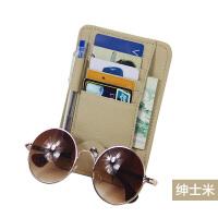 沃尔沃S60L V60 S90 XC60 XC90 v40 V90真皮挂式名片夹盒