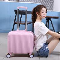 16寸登机箱女迷你学生可爱行李箱韩版小清新拉杆箱18寸皮箱旅行箱