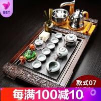 紫砂功夫茶具套装家用陶瓷茶壶茶杯全自动电磁炉实木茶盘茶台 28件