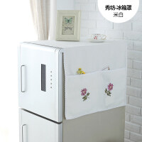 绣花双门对开门冰箱盖布布艺单开门防尘罩盖巾双开门冰柜洗衣机帘