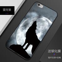 苹果6手机壳iPhone6保护套6s浮雕plus磨砂硅胶全包软壳男女新款sp女ip6个性创意i