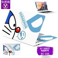联想G40-70 G50-80 G400 G500 G510 G480笔记本电脑外壳贴膜贴纸