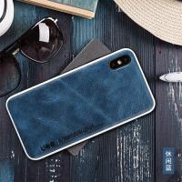 iphone xs max手机壳苹果x真皮套xs硅胶牛皮xmax全包iphonex男款max皮革XR iphone x