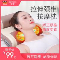 颈椎枕头修复颈椎专用护脊椎矫正多功能艾草护颈枕按摩加热助睡眠