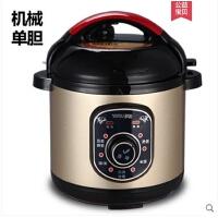 迷你2.5L电压力锅智能1-3人小型高压锅饭煲 小饭锅YLD-70A