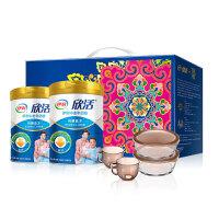 【促销】伊利中老年奶粉高钙营养老年人成人牛奶粉冲饮罐装900g*2桶 礼盒包装